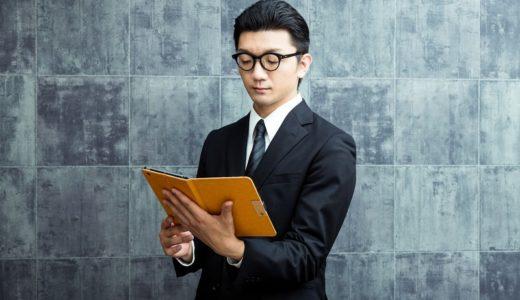 転職活動成功のコツは口コミがカギ?会社レビューを制する者が真の情報戦を制する。